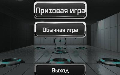 ПО для бизнеса 1 ТИР Электрон